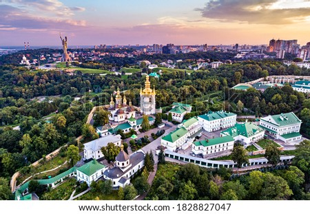 Kiev Pechersk Lavra and the Motherland Monument. UNESCO world heritage in Kyiv, Ukraine Royalty-Free Stock Photo #1828827047
