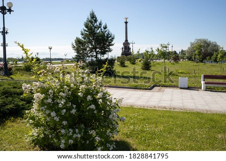 Beautiful landscaping of the Park on the embankment of the Volga and Kotorosl in Yaroslavl Royalty-Free Stock Photo #1828841795