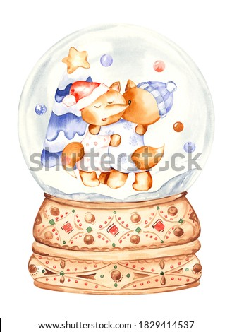 Watercolor cute snow globe illustration. Christmas decor, christmas gift ideas for greeting cards, first christmas celebration , nursery art