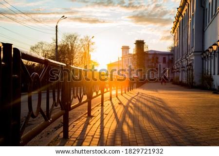 embankment in Arkhangelsk at sunset #1829721932
