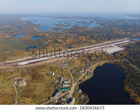 Solovki. Airfield on the Solovetsky Islands #1830436673