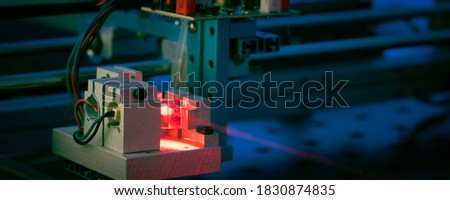 Laser development system in optical laboratory. Study of lasers  the science lab optical testing Royalty-Free Stock Photo #1830874835