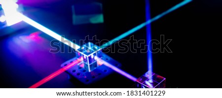 Laser beams in the laboratory of optical physics Royalty-Free Stock Photo #1831401229
