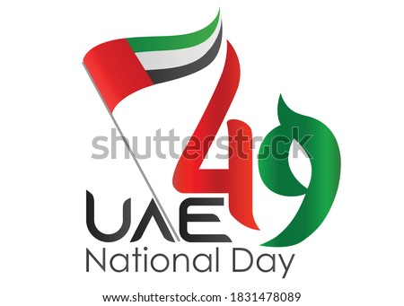 49th United Arab Emirates national day, UAE National Day written in English calligraphy style vector best to use for National day of UAE and Flag day. #1831478089