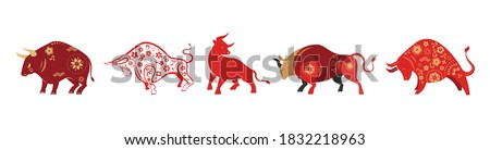 Chinese new year 2021 year of the ox, Chinese zodiac symbol, Chinese text says: Happy chinese new year 2021, year of ox #1832218963