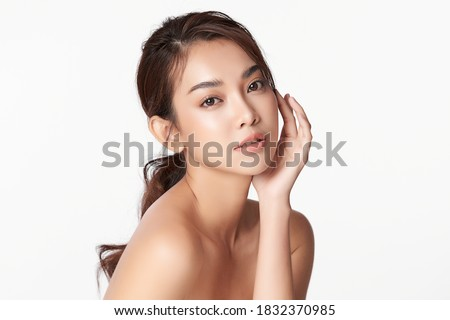 Beautiful young asian woman with clean fresh skin on white background, Face care, Facial treatment, Cosmetology, beauty and spa, Asian women portrait #1832370985