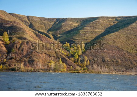 Autumn landscape banner, picture river with mountain. Tatarstan. Russia. The Kama River is the central part of a strikingly beautiful landscape near the city of Kazan. National Park #1833783052