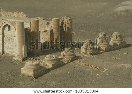 The archaeological site of Uruk (Warka), 30km east of Samawa, Iraq. The city's walls were built 4,700 years ago by the Sumerian King Gilgamesh, hero of the eponymous epic  Royalty-Free Stock Photo #1833813004