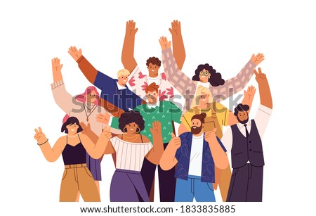 Group of happy people standing together, waving and inviting new customer, colleague. Concept of happy multiethnic team welcome newcomer. Flat vector cartoon illustration isolated on white Royalty-Free Stock Photo #1833835885