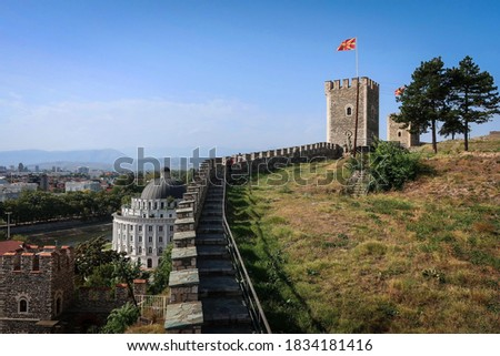 Skopje Fortress Kale view by sunny morning, North Macedonia