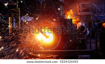 Iron pipe centrifugal pipe casting machine at the foundry #1834326445