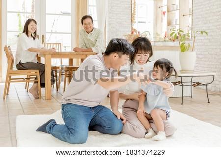 Three generation family happy life Royalty-Free Stock Photo #1834374229