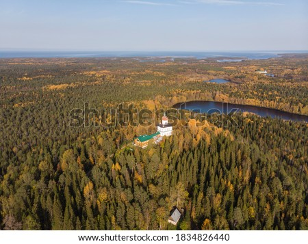 Panoramic view of Mount Sekirnaya and the lighthouse church. Russia, Solovki #1834826440