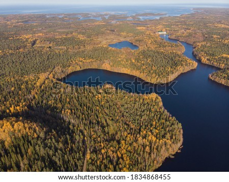 Monastery skete on the shore of the lake. Savvatyevsky skete of the Solovetsky monastery. Russia, Arkhangelsk region #1834868455