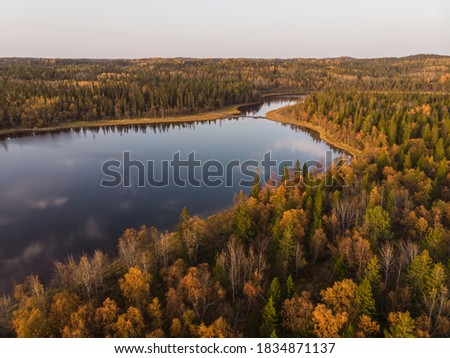 """Stone dam in the White Sea. Historical monument """"Filippovskie cages"""". Russia, Solovetsky Islands #1834871137"""