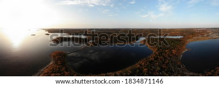 """Stone dam in the White Sea. Historical monument """"Filippovskie cages"""". Russia, Solovetsky Islands #1834871146"""