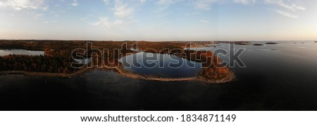 """Stone dam in the White Sea. Historical monument """"Filippovskie cages"""". Russia, Solovetsky Islands #1834871149"""