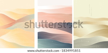 Japanese background with line wave pattern vector. Abstract template with geometric pattern. Mountain layout design in oriental style.  Royalty-Free Stock Photo #1834991851