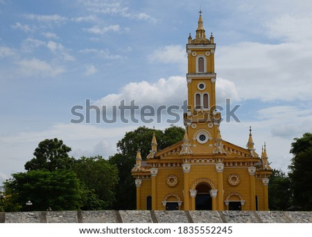 Pictures of St. Joseph's Temple (Yellow Church) Church of Christ during the Ayutthaya period One of the most beautiful places in Ayutthaya taken from the river behind the church.