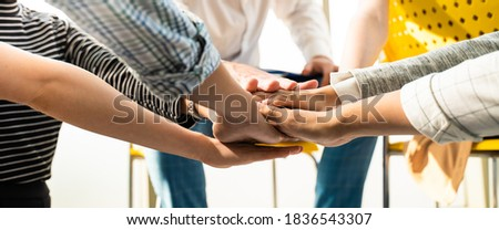 Teamwork,partnership and Social connection in business join hand together concept.Hand of diverse people connecting.Power of volunteer charity work, Stack of people hand. Royalty-Free Stock Photo #1836543307