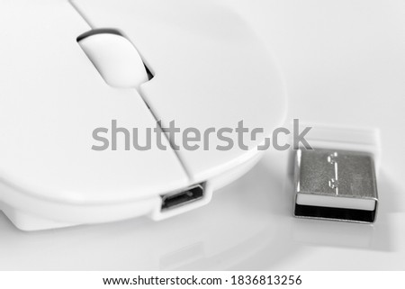 Picture of a white wireless mouse