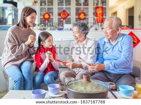 happy asian family celebrating chinese new year at home Royalty-Free Stock Photo #1837187788