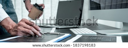 Developer programmer working on coding program software computer in office, Writing website and development database technology. Royalty-Free Stock Photo #1837198183
