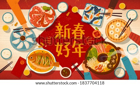 Greeting banner for reunion dinner, top view of Asian family enjoying tasty traditional dishes, Translation: Happy Chinese new year Royalty-Free Stock Photo #1837704118