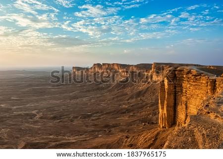 Edge of the World, a natural landmark and popular tourist destination near Riyadh -Saudi Arabia. Royalty-Free Stock Photo #1837965175