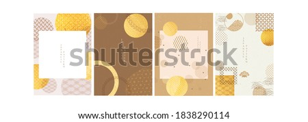 Abstract background in oriental style. Chinese new year banner. Geometric line with Japanese pattern vector. Circle shapes in oriental template. Gold texture template. Royalty-Free Stock Photo #1838290114