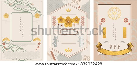Japanese pattern and icon vector.  Oriental wedding invitation and frame background. Geometric pattern and gold texture decoration. Abstract template in Chinese style. Royalty-Free Stock Photo #1839032428