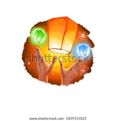 Happy Diwali digital art illustration isolated on white background. Hindus festival of lights. Deepavali hand drawn graphic clip art drawing for web, print. Hands sending burning paper lattern to sky