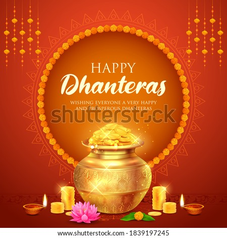 illustration of Gold coin in pot for Dhantera celebration on Happy Diwali light festival of India background #1839197245