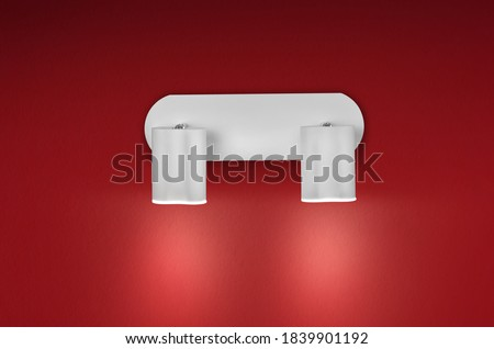 Modern Picture wall lamp on green background, wall light