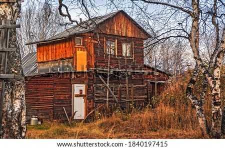 Old abandoned house in the woods. Russia. Esso. #1840197415