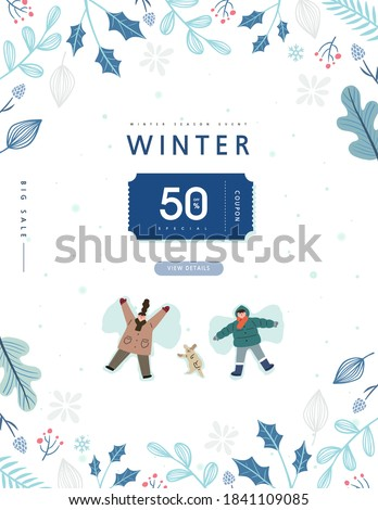 Winter shopping event illustration. Banner. Pop-up  Royalty-Free Stock Photo #1841109085