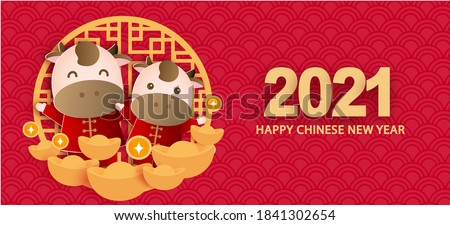 Chinese new year 2021 year of the ox banner . Royalty-Free Stock Photo #1841302654