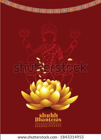 golden lotus illustration of Gold coin in pot for Dhanteras celebration on Happy Diwali light festival  #1843314955