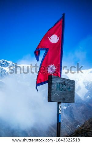 A unique flag of nepal