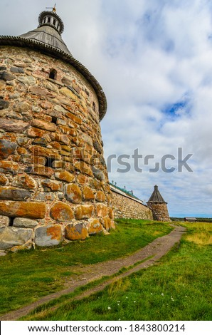 Solovetsky Kremlin made of wild stone, Arkhangelsk and Nikolskaya towers and a wall. Big Solovetsky island, Solovetsky Archipelago, White sea, Arkhangelsk region, Russia. #1843800214