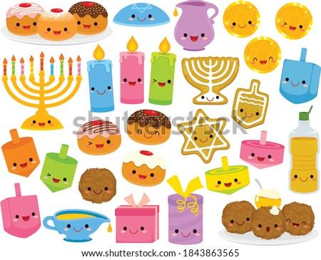 Hanukkah cartoons set. Cute clipart collection of cartoon Hanukkah symbols with smiling faces.  #1843863565