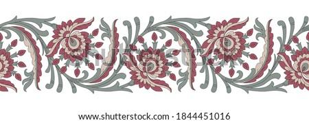 Seamless vector flower border design Royalty-Free Stock Photo #1844451016