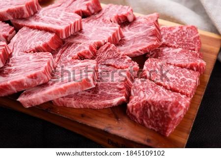 Korean Traditional BBQ Pork Beef Royalty-Free Stock Photo #1845109102