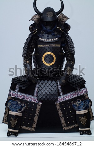samurai armor, with bull horns and a white background