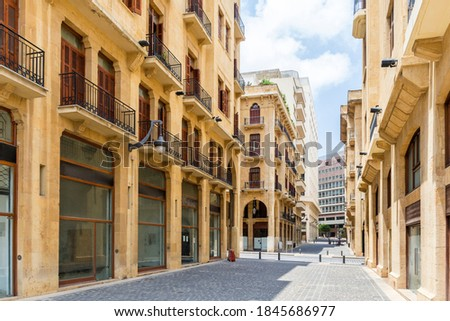 Renovated streets of downtown Beirut Central District, Lebanon Royalty-Free Stock Photo #1845686977