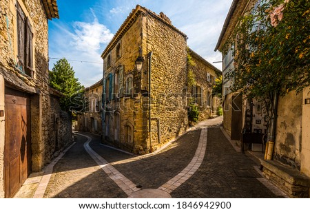 Old European narrow paved streets. Pavement streets. Ancient paved narrow streets. Streets pavement in Europe #1846942900