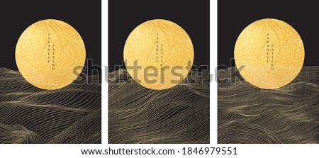 Japanese background with Gold texture in circle shape vector. Moon and sun with abstract line pattern. Template design. Royalty-Free Stock Photo #1846979551