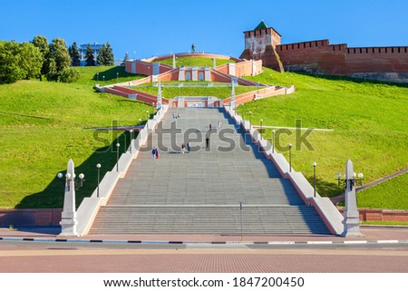 Chkalov ladder or Volzhskaya staircase is a staircase in Nizhny Novgorod, which connects the Upper Volga and the Lower Volga embankment, Russia. Royalty-Free Stock Photo #1847200450