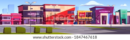 Shops and commercial buildings exterior on city street. Vector cartoon summer town with cafe, library, pharmacy and supermarket facade. Modern architecture of auto parts store and boutique Royalty-Free Stock Photo #1847467618