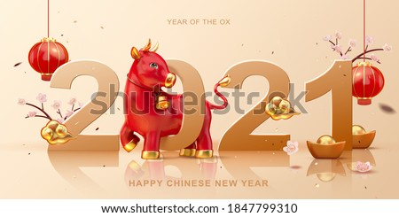 Cute 3d illustration red ox walking through 2021 with floral, hanging lanterns decorations #1847799310